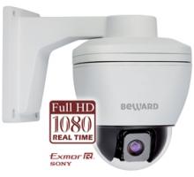 Beward B55-5H