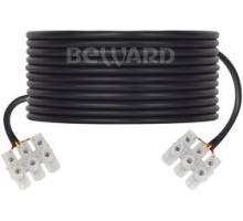 Beward UKS-2BK