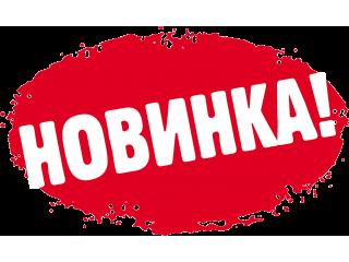 Новинки от HiWatch