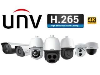 Новинка! IP-видеонаблюдение от UniView